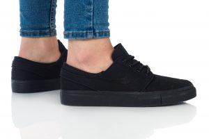 נעלי סניקרס נייק לנשים Nike Stefan Janoski Max - שחור מלא