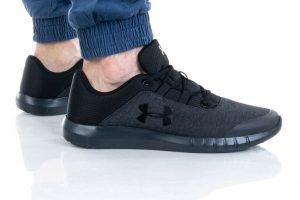 נעליים אנדר ארמור לגברים Under Armour MOJO - שחור