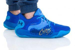נעליים אנדר ארמור לגברים Under Armour UA SPAWN 2 - כחול