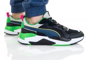 נעליים פומה לגברים PUMA X-RAY - צבעוני כהה