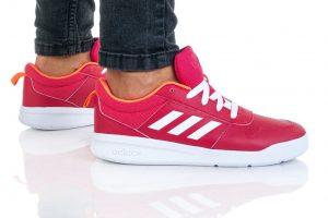 נעלי סניקרס אדידס לנשים Adidas TENSAUR K - ורוד