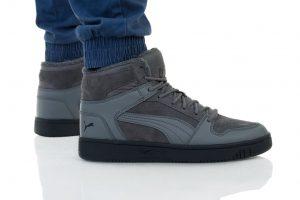 נעלי סניקרס פומה לגברים PUMA Rebound LayUp SD - אפור