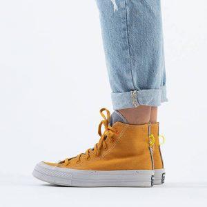 נעליים קונברס לנשים Converse Chuck 70 Renew Crater - צהוב