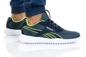 נעליים ריבוק לגברים Reebok Flexagon Energy Tr 2.0 - אפור/צהוב