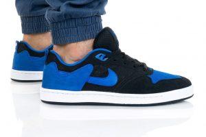 נעליים נייק לגברים Nike SB ALLEYOOP - שחור/כחול