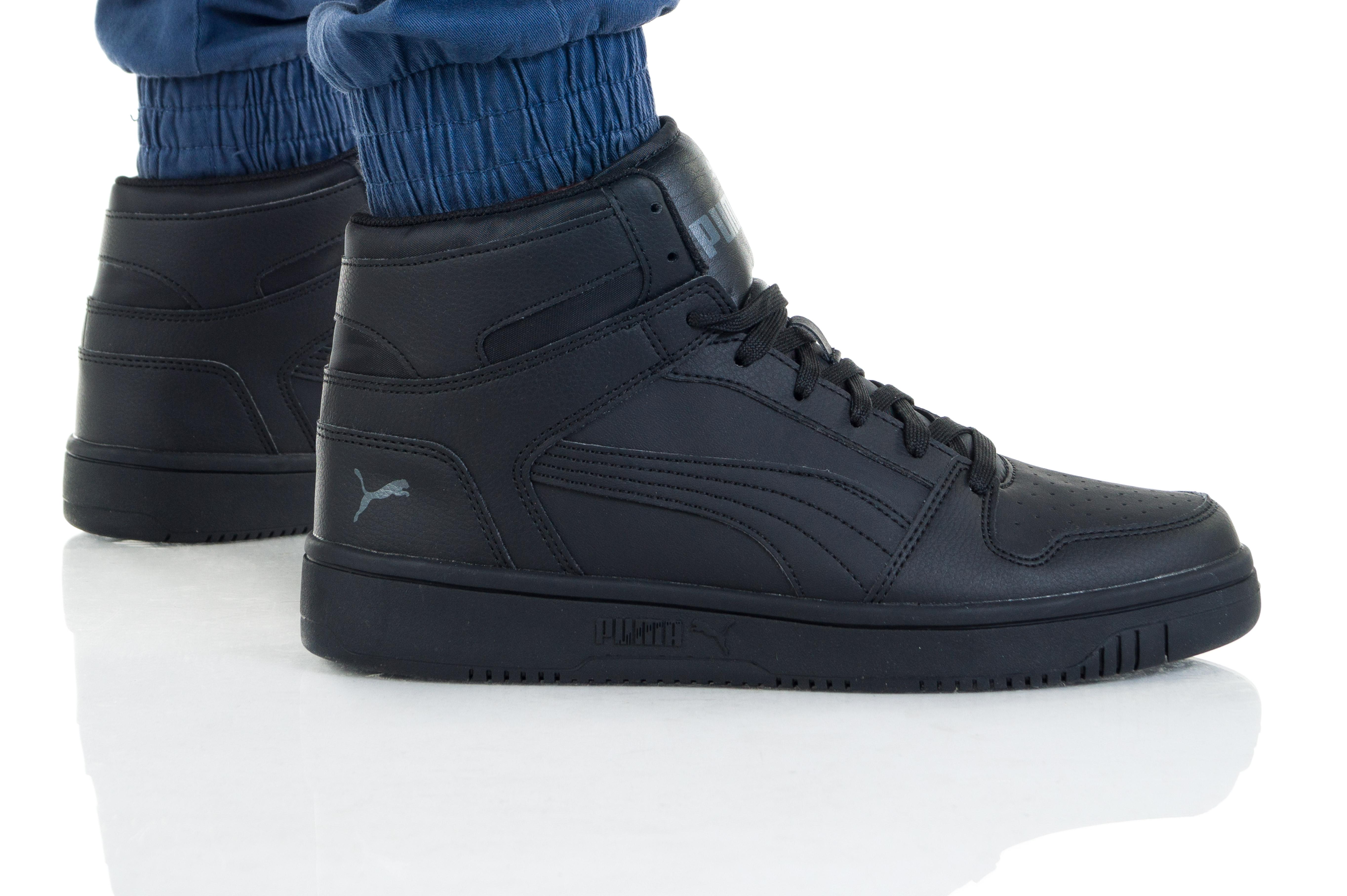 נעליים פומה לגברים PUMA Rebound LayUp Sl - שחור