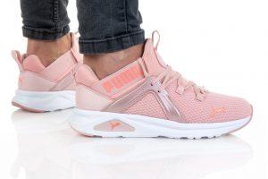 נעלי סניקרס פומה לנשים PUMA ENZO 2 SHIMMER - ורוד