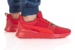 נעלי סניקרס פומה לגברים PUMA ANZARUN LITE BOLD - אדום