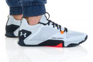 נעלי אימון אנדר ארמור לגברים Under Armour TriBase Reign 2 - אפור