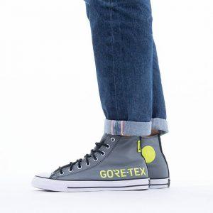 נעלי סניקרס קונברס לגברים Converse Chuck Louie Lopez Pro Ox - אפור בהיר