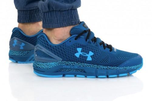 נעלי ריצה אנדר ארמור לגברים Under Armour HOVR GUARDIAN 2 - כחול