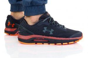 נעלי ריצה אנדר ארמור לגברים Under Armour HOVR GUARDIAN 2 - צבעוני כהה