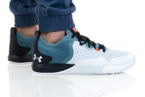 נעלי אימון אנדר ארמור לגברים Under Armour TRIBASE THRIVE 2 - צבעוני/לבן
