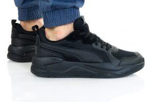 נעלי סניקרס פומה לגברים PUMA X-RAY - שחור
