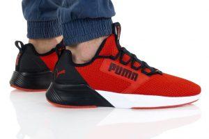 נעלי סניקרס פומה לגברים PUMA RETALIATE - אדום