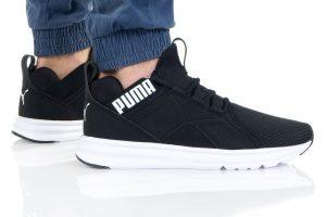 נעלי סניקרס פומה לגברים PUMA ENZO - שחור/לבן
