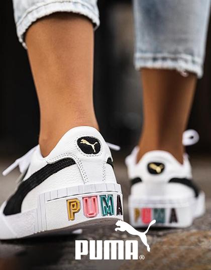 נעלי פומה לנשים במבצע