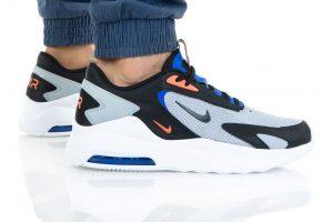 נעלי אימון נייק לגברים Nike Bolt - צבעוני בהיר