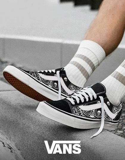 נעלי ואנס לגברים במבצע