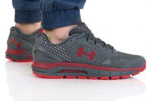 נעלי ריצה אנדר ארמור לגברים Under Armour HOVR Guardian 2 - אפור