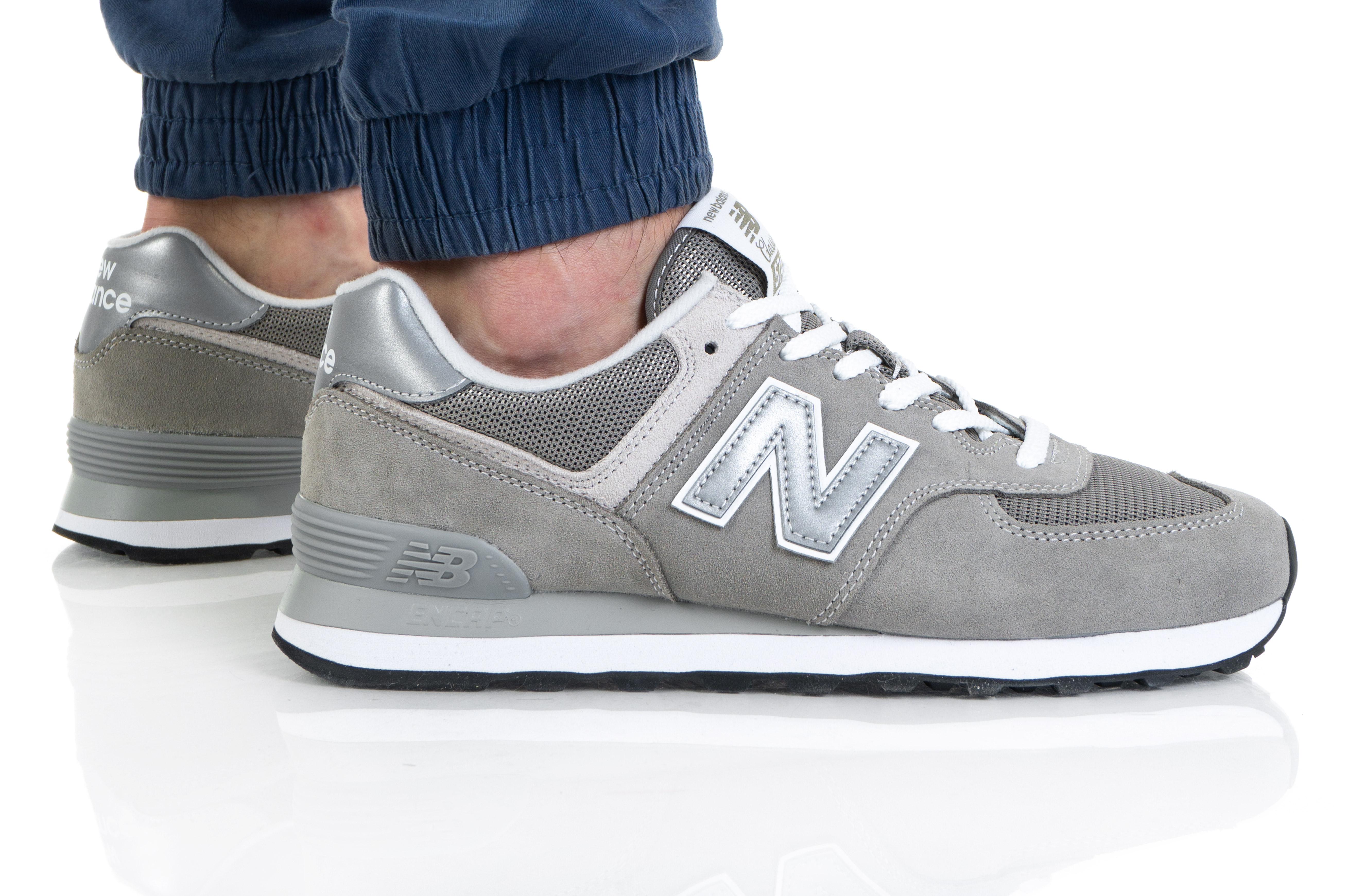 נעלי סניקרס ניו באלאנס לגברים New Balance ML574 - אפור