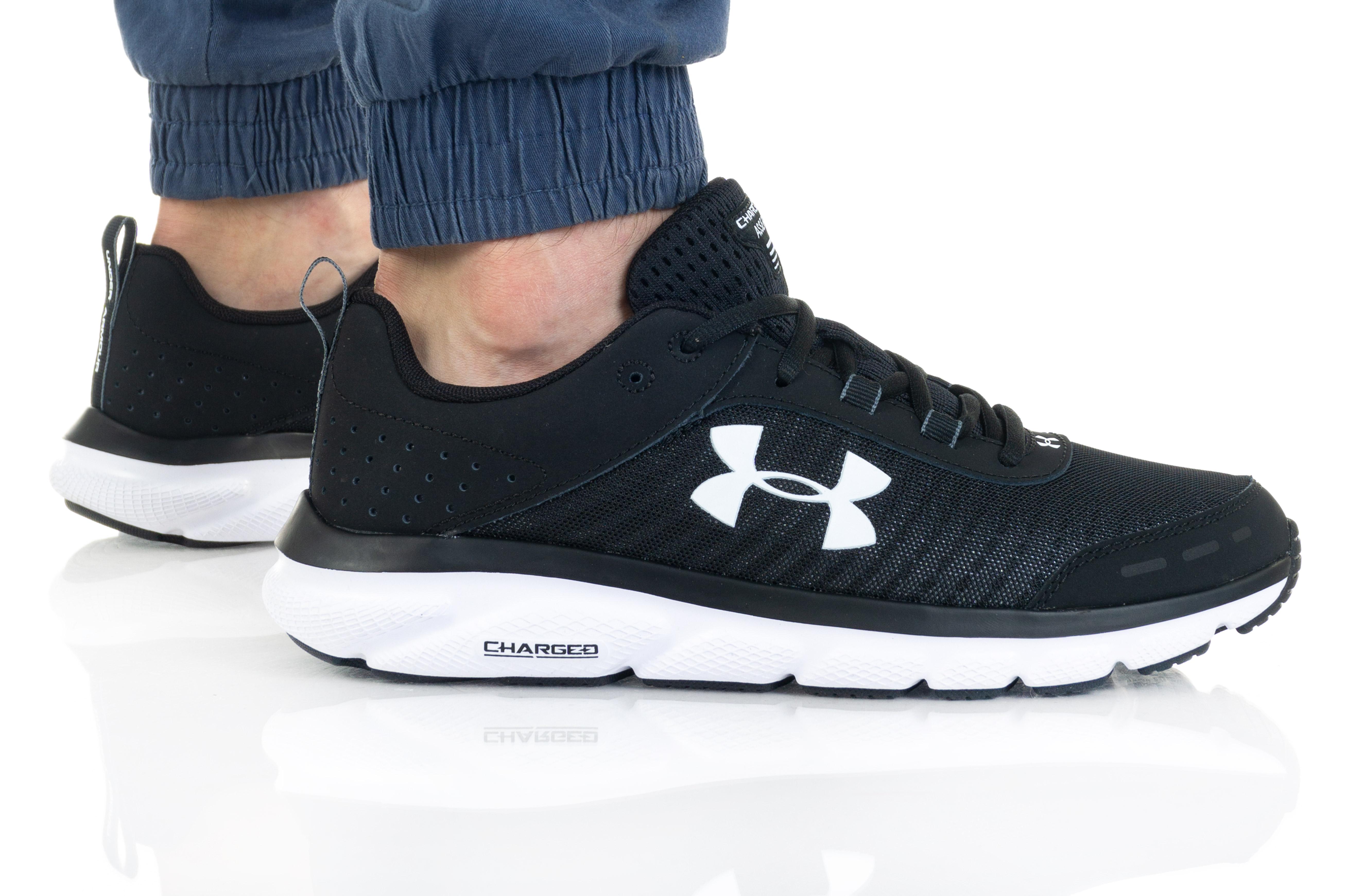 נעלי ריצה אנדר ארמור לגברים Under Armour Charged Assert 8 - שחור/לבן