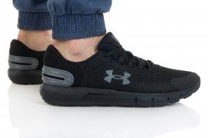 נעלי ריצה אנדר ארמור לגברים Under Armour Charged Rogue 2.5 RFLCT - שחור
