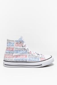 נעלי סניקרס קונברס לגברים Converse Chuck Taylor All Star - צבעוני/לבן