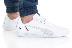 נעלי סניקרס פומה לגברים PUMA BMW MMS RDG CAT - לבן