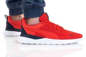 נעלי אימון פומה לגברים PUMA Anzarun Lite - אדום