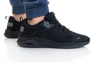 נעלי סניקרס פומה לגברים PUMA ELECTRON - שחור