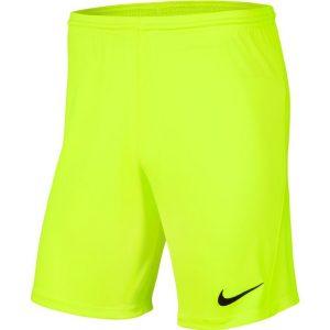 מכנס ספורט נייק לגברים Nike Park III - צהוב