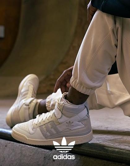 נעלי אדידס לגברים במבצע על דגמים חדשים