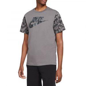 חולצת T נייק לגברים Nike NSW Club Futura - אפור