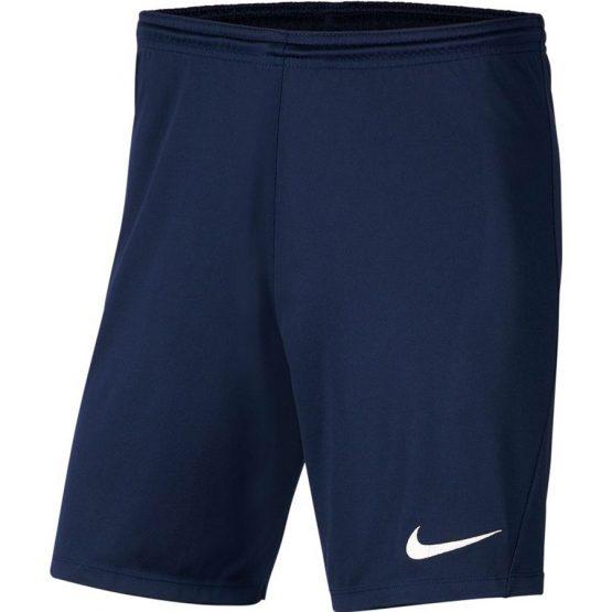 מכנס ספורט נייק לגברים Nike Park III - כחול כהה