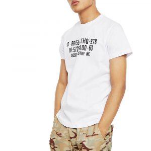 חולצת T דיזל לגברים DIESEL Faded 978 Print - לבן