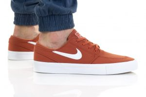 נעלי סניקרס נייק לגברים Nike SB ZOOM JANOSKI RM - חום/לבן