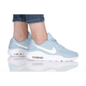 נעלי סניקרס נייק לנשים Nike Air Max Oketo - כחול/לבן