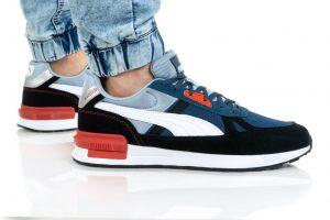 נעלי סניקרס פומה לגברים PUMA GRAVITON PRO - צבעוני בהיר