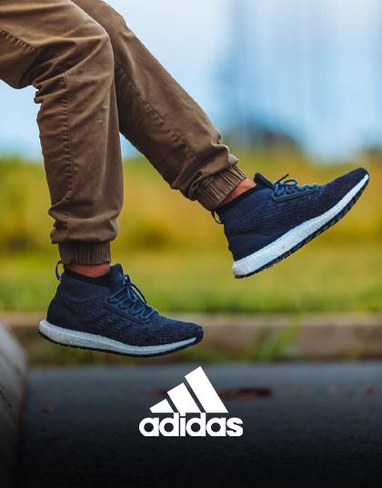 נעלי אדידס לגברים במבצע