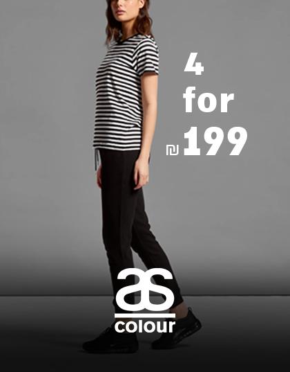 as colour לנשים