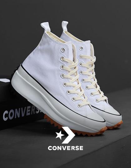 נעלי קונברס לנשים במבצע על דגמים חדשים