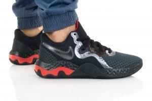 נעלי כדורסל נייק לגברים Nike RENEW ELEVATE II - שחור