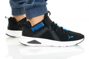 נעלי סניקרס פומה לגברים PUMA ENZO 2 - שחור